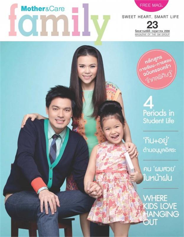Family023 (ฟรี)