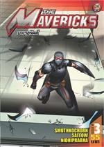 The Mavericks เดอะ มาเวอริคส์ Issue3