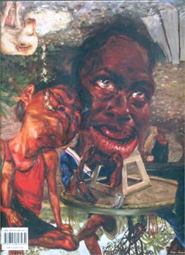 ออมศิลป์-Art Collection of Dr.Wudhipongฯ