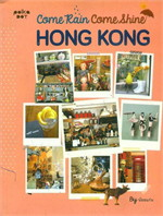 Come Rain Come Shine : Hong Kong