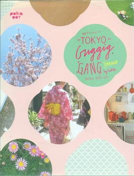 Tokyo Guggig Gang (Spring)