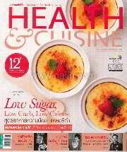 HEALTH & CUISINE ฉ.152 (ก.ย.56)