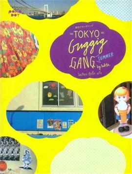Tokyo Guggig Gang (Summer)