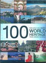 100 World Heritage