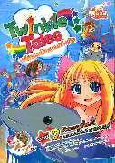 Twinkle Tales มหัศจรรย์ดินแดนทวิ้งเกิล ตอน 2 เจ้าชายลูกเจี๊ยบ!!! และอาณาจักรแห่งสายหมอก