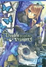 Double Voyager คู่หูคู่ป่วน Vol.05