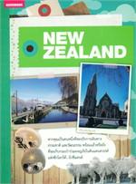 New Zealand คู่มือนักเดินทางนิวซีแลนด์