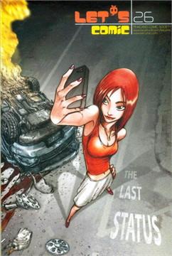 LET'S Comic 26
