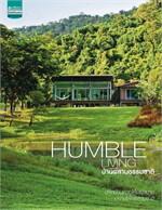 Humble Living บ้านผสานฯ (งานแฟร์ 2010)