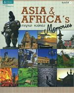 Asia & Africa's Memories