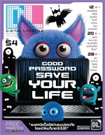 Digital Lifestyle054 (ฟรี)