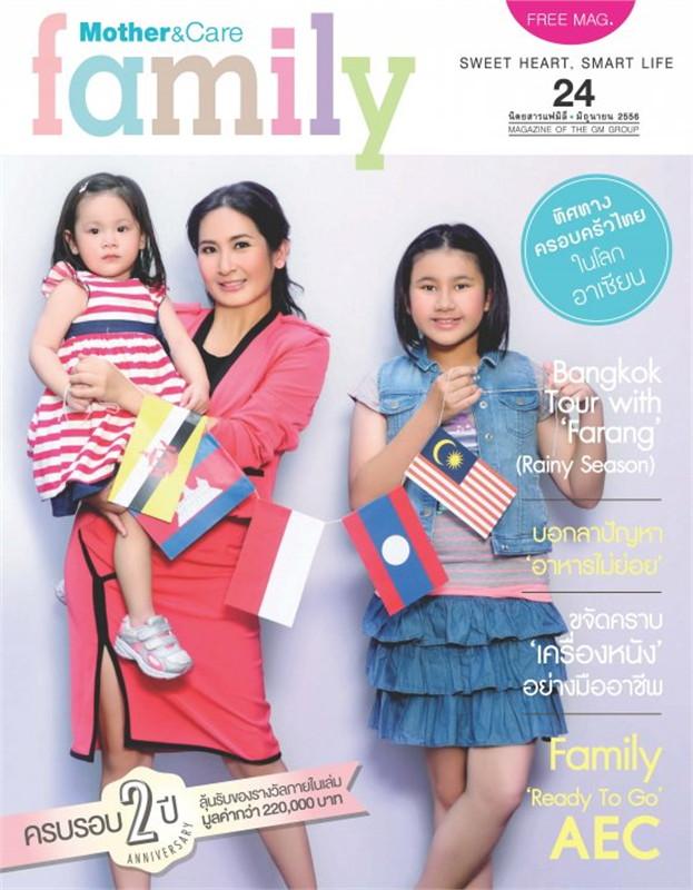 Family024 (ฟรี)