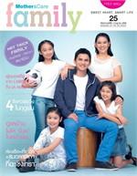 Family025 (ฟรี)