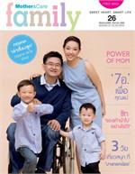 Family026 (ฟรี)