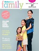 Family027 (ฟรี)