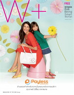 Womanplus magazine098(ฟรี)