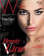 Womanplus magazine104(ฟรี)