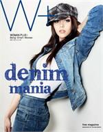 Womanplus magazine107(ฟรี)