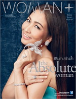 Womanplus magazine110(ฟรี)