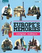Europe's Memories