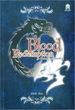 Blood Redemption พันธนาการสองเผ่าพันธุ์