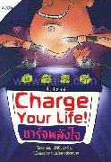 charge Your Life! ชาร์จพลังใจ