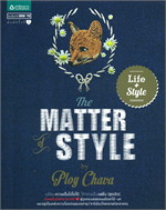 The Matter of Style by Ploy Chava