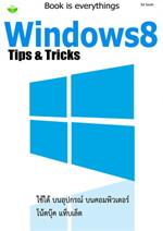 Windows 8 Tip&Tricks