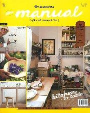 the manual คู่มืองานช่างของคนรักบ้าน Vol.03