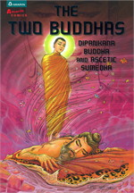 The Two Buddhas : Dipankara Buddha and Ascetic Sumedha (Eng)