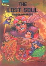 The Lost Soul : King Ajatasattu (Eng)