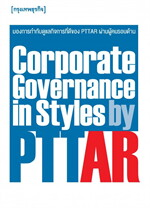 Corporate Governance in Styles by PTTAR