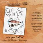 HR Cafe
