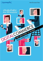 Digital Commerce: Turn Browsers to Buyer