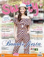 Sweety ฉ.34 กันยายน 2556
