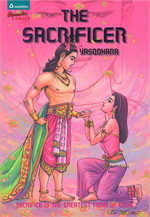 The Sacrificer : Yasodhara (Eng)