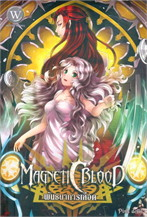 Magnetic blood พันธนาการเลือด I