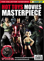 Power Upฉบับ HOT TOYS MOVIES MASTERPIECE