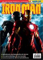 Power Up ฉบับ Ironman