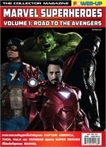 Power Up ฉบับ Marvel Superheroes Vol.1