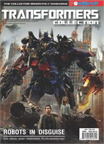 Power Up ฉบับ Transformer Collection 1