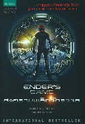 Ender's Game สงครามพลิกจักรวาล