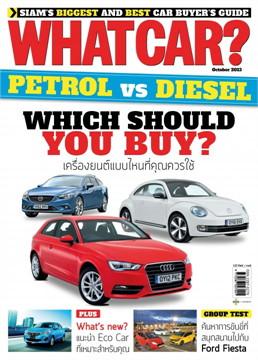 What Car Thai Edition ฉ.03 ต.ค 2556