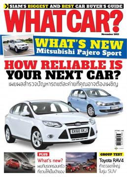 What Car Thai Edition ฉ.04 พ.ย 2556