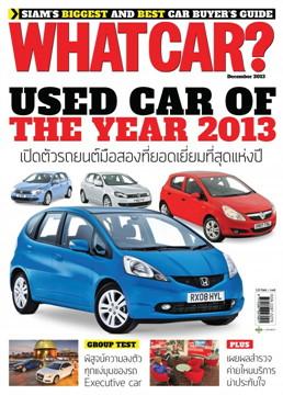 What Car Thai Edition ฉ.05 ธ.ค 2556