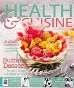 HEALTH&CUISINEฉ.159(เม.ย57)+Inter active