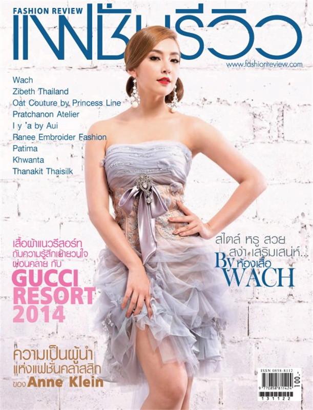 Fashion Review ฉ.368 ธ.ค 56
