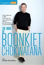 The Book of Boonkiet Chokwatana