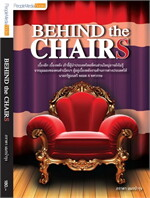 BEHIND the CHAIRS