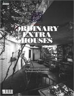 สิ่งสามัญที่ไม่ธรรมดา : Ordinary Extra Houses